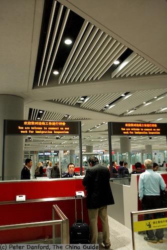 805 beijing_airport_t3_16