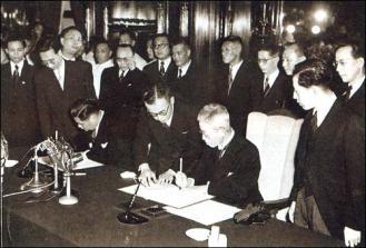 日華平和条約1