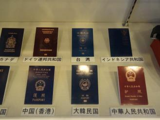 羽田 DSC02243+(1)_convert_20120810221052