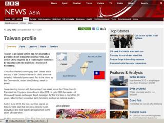 BBC台湾43593784