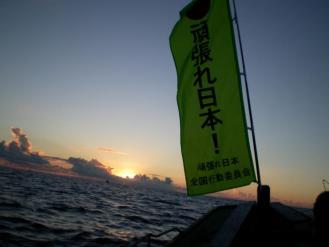 漁業 2012_0818_210700-SANY0086_convert_20120829155818