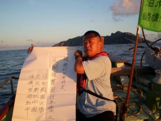 漁業 2012_0819_083509-SANY0121_convert_20120829160615