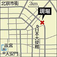 830 20120828-987469-1-N