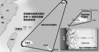 尖閣 中国領海基線rdn_504ed43b97cb9