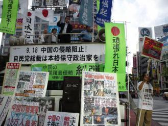 240918渋谷DSC_0441_convert_20120918213841