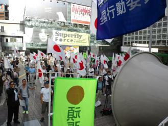 240918渋谷DSC_0442_convert_20120918213956