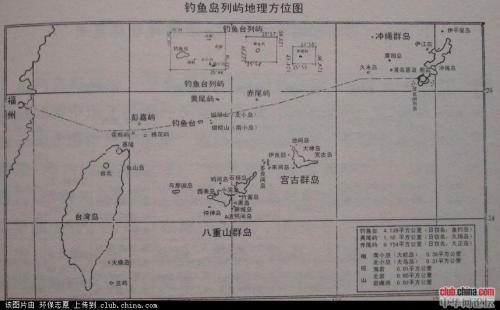尖閣 那覇福州航路3 convert_20120919195543