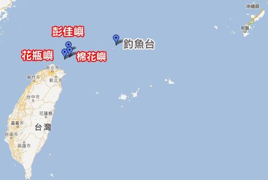 尖閣 北方三島