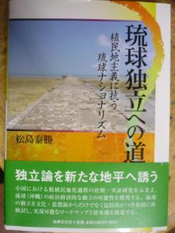 沖縄 photo