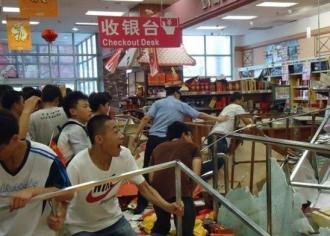1105 JUSCO(佳世客)黃島店145894983