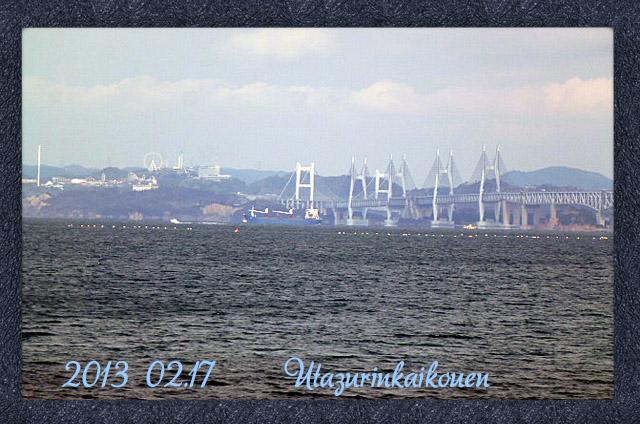 臨海公園2