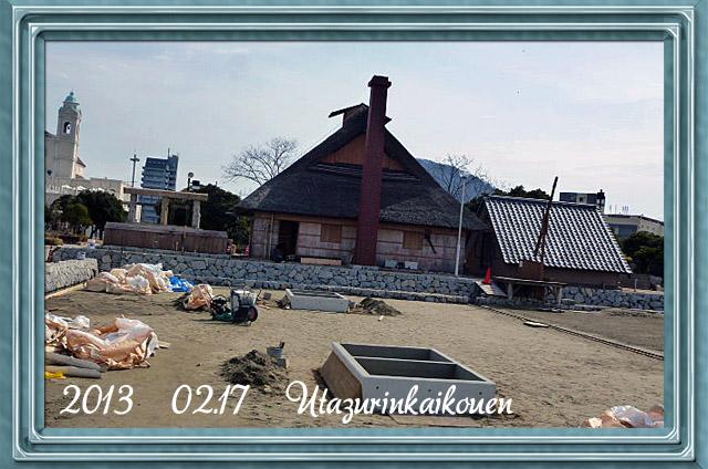 臨海公園4