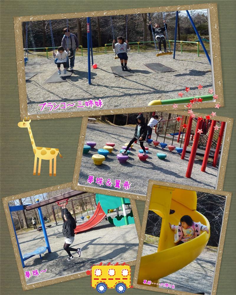 公園の遊具1