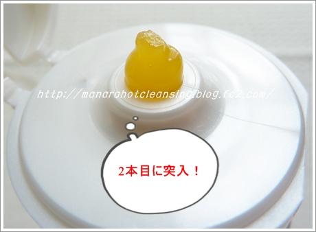 20121210143511da0.jpg