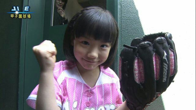 野球に挑戦!