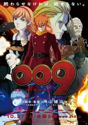 009-re-cyborg2.jpg
