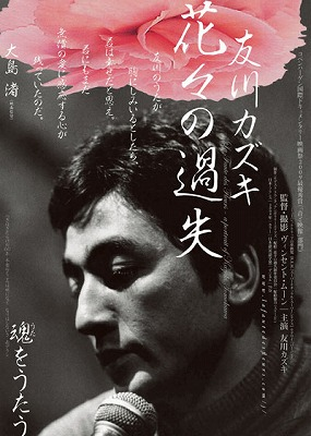 2012TOMOKAWA7-.jpg