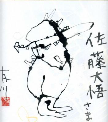 2012TOMOKAWA9.jpg