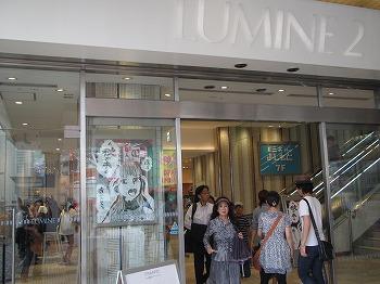UMEZZ-lumine10.jpg