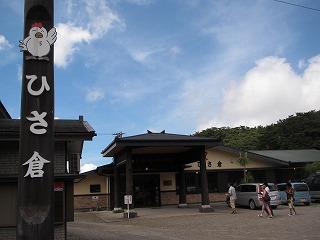 amamiooshima114.jpg