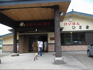 amamiooshima115.jpg
