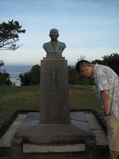 amamiooshima144.jpg