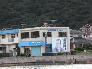 amamiooshima147.jpg