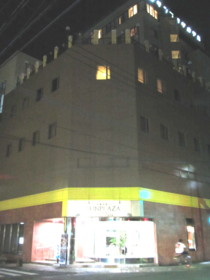 amamiooshima148.jpg