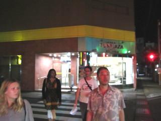 amamiooshima149.jpg
