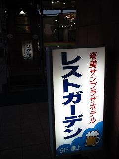 amamiooshima157.jpg