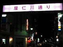 amamiooshima160.jpg