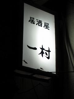 amamiooshima161.jpg