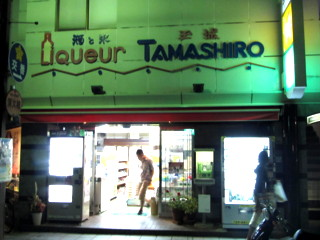 amamiooshima184.jpg