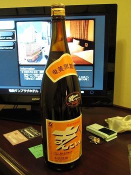 amamiooshima185.jpg