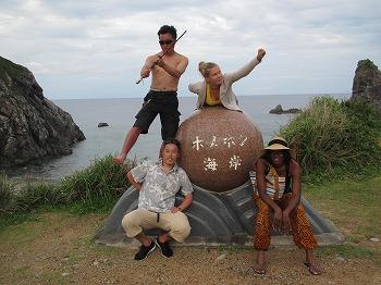 amamiooshima199.jpg