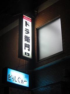 amamiooshima222.jpg
