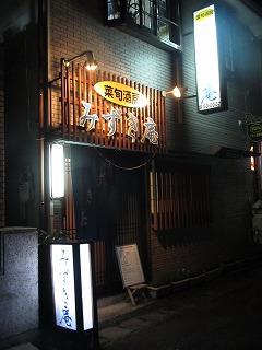 amamiooshima223.jpg