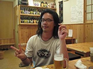 amamiooshima228.jpg