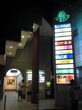 amamiooshima238.jpg
