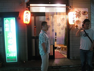 amamiooshima242.jpg