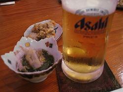 amamiooshima243.jpg