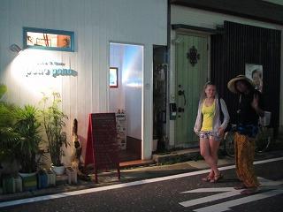 amamiooshima254.jpg