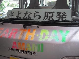 amamiooshima260.jpg