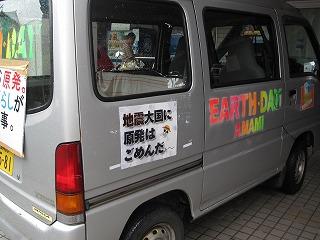 amamiooshima261.jpg