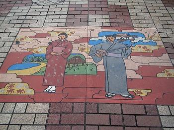 amamiooshima270.jpg