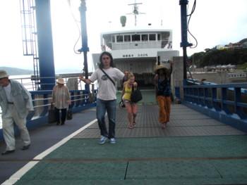 amamiooshima279.jpg