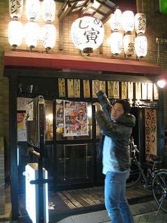 asagaya-ajitora55.jpg