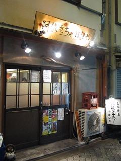 asagaya-asadachi1.jpg