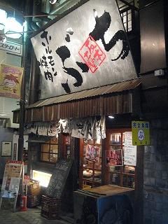 asagaya-buchi23.jpg