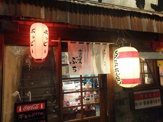 asagaya-buchi33.jpg